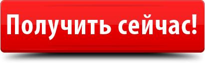 btnbuy.jpg (411×127)